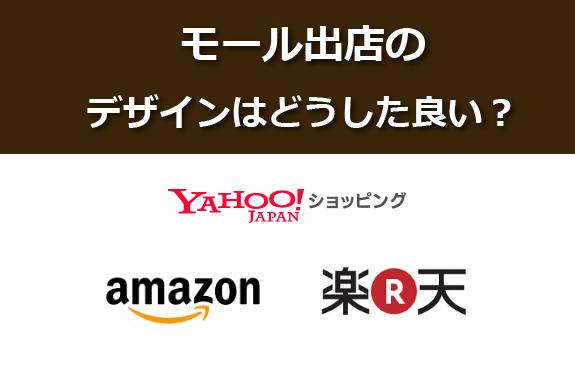 スマイルファクトリー静岡 モール出店