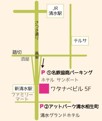 スマイルファクトリー静岡 契約駐車場