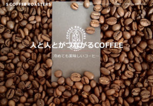 S COFFEE ROASTERS
