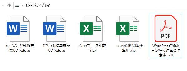 スマイルファクトリー静岡 データリカバリー1