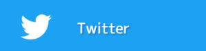 スマイルファクトリー静岡 ツイッター