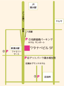 スマイルファクトリー静岡 契約駐車場のご案内